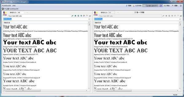 字體預覽工具(FontViewOK)下載 v5.06綠色中文版_字體管理器