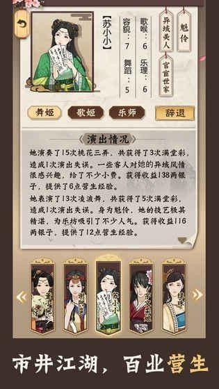 老江湖电脑版下载