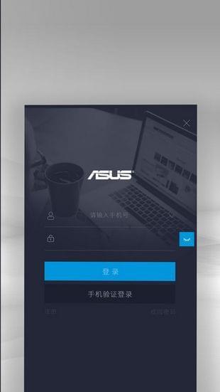渠易宝商城app下载