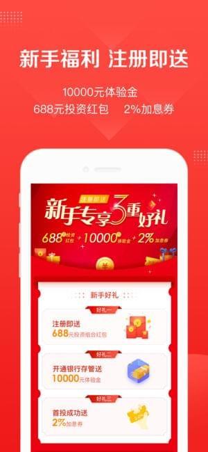 艺条龙金融app下载