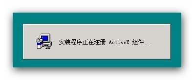 SQL Server 2000数据库