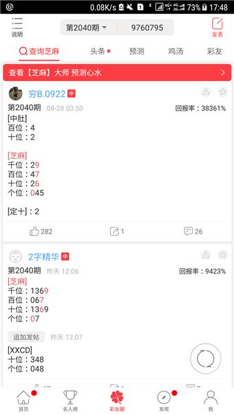 99彩票安卓版下载_99彩票计划_99彩票官网