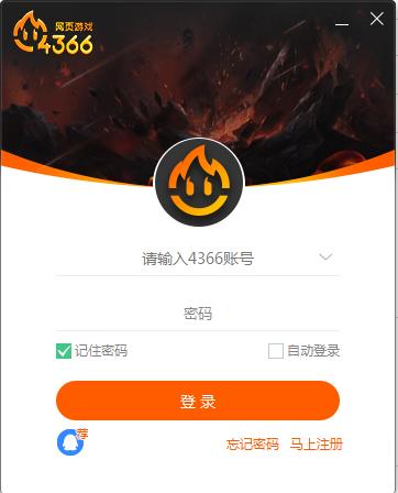 4366游戏盒下载