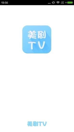美剧tvapp188bet官网