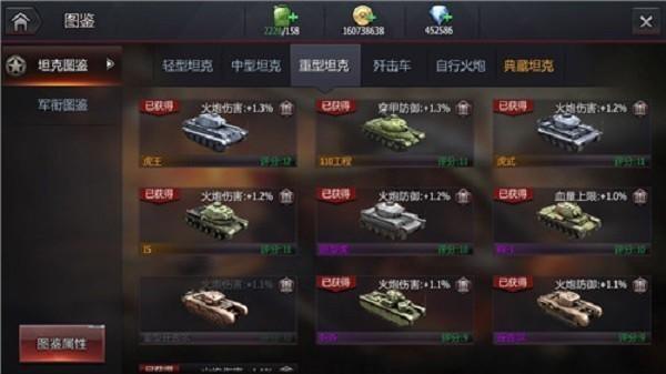 重现演绎二战中多种坦克攻防艺术