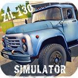 模拟器驾驶ZIL130 安卓版v0.935