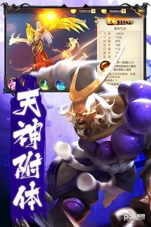 戮天之剑手游官网下载