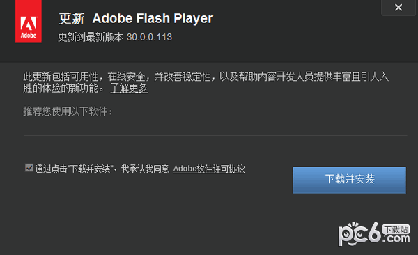 Adobe Flash Player for Firefox