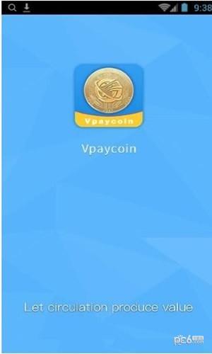 vpay支付钱包