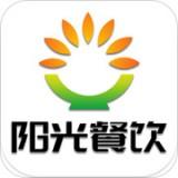 北京阳光餐饮平台