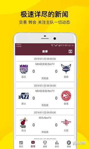 manbetx体育app