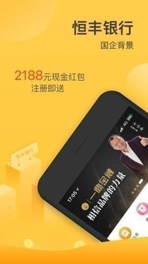 一鼎金融app