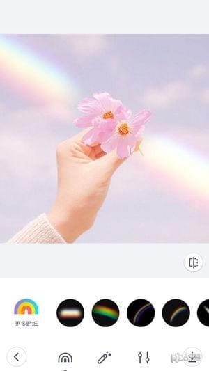 Rainbow iOS