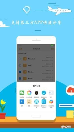 zip解压app