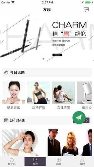 黎苏app