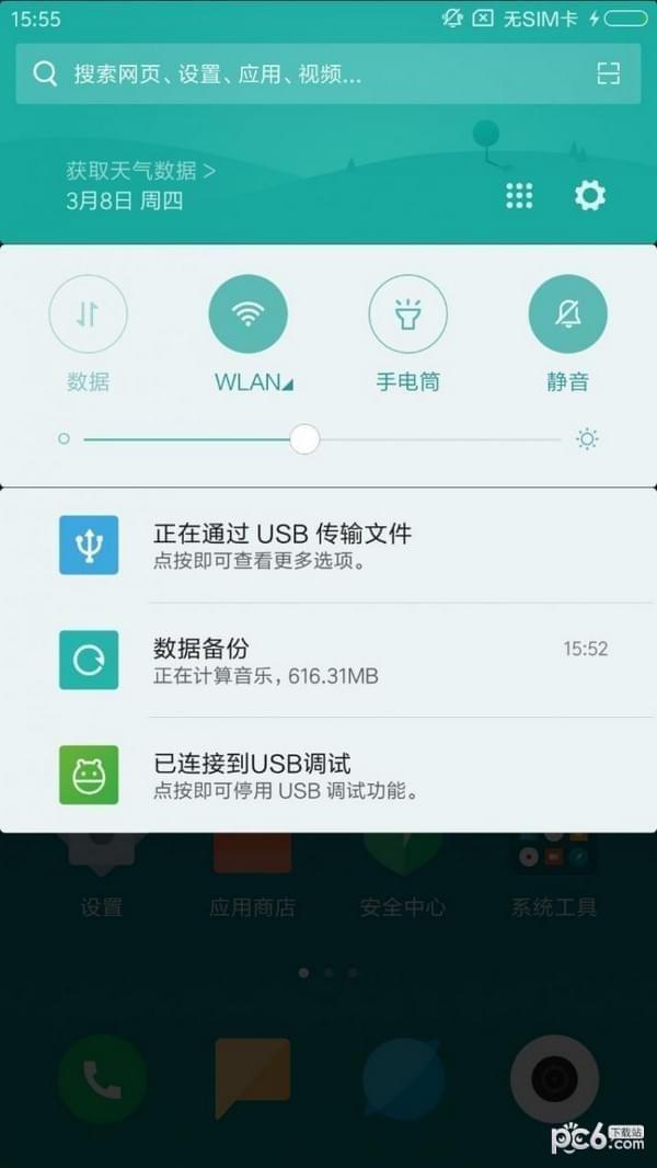 小米手机助手官方亚博888娱乐