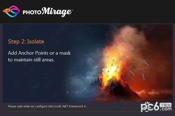 Corel PhotoMirage(图片动画制作软件)