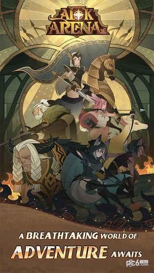 最强骑士团