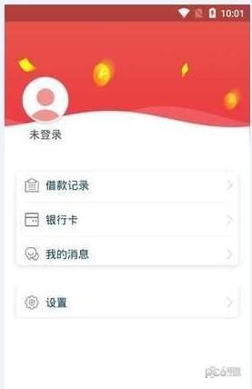 抖金贷app下载