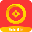 商品交易平台 安卓版v1.1.3