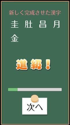 汉字版俄罗斯方块