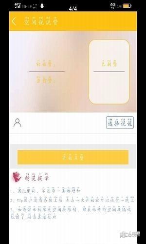 齐临乐园app365棋牌体育_365体育备用网址哪个是真的_正版365体育