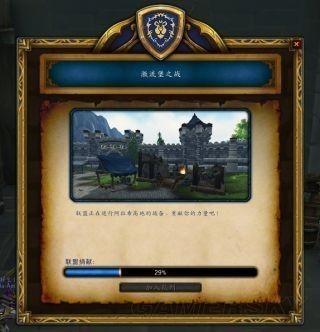 魔兽世界8.3新地图图片
