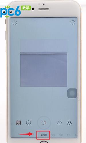 b612表情做图片咔叽动态大全包表情来电话图片