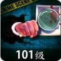 刑事案件調查:特別班組