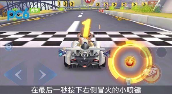 qq飞车超级起步教学视频_qq飞车超级起步教程_qq飞车超级起步怎么最快化
