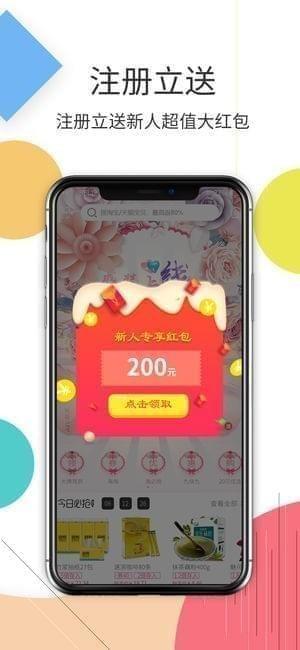 悟啦啦app