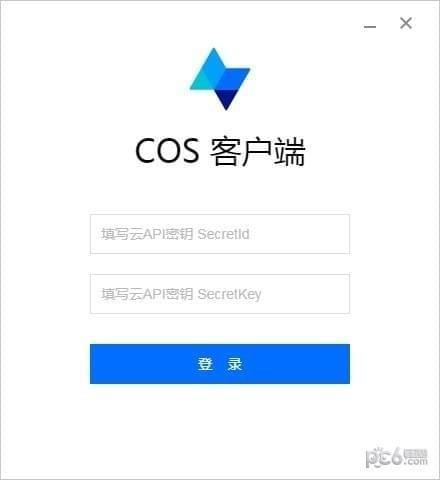 COSBrowser工具