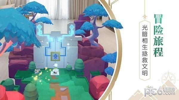 悠梦2光之国的爱丽丝电脑版下载