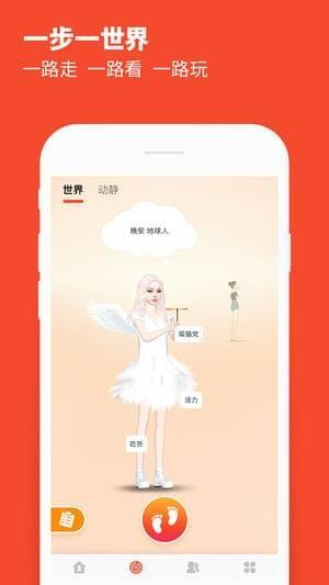 小我游戏(图4)