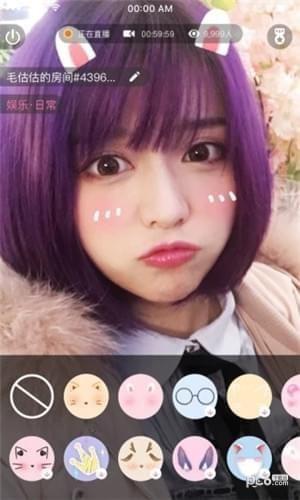 哔哩哔哩link app下载