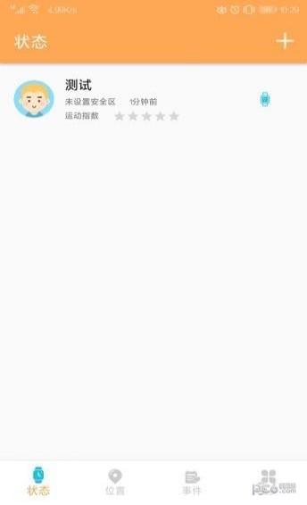 蒙奇奇app下载