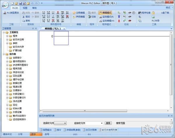 Wecon PLC Editor(维控PLC编程软件)
