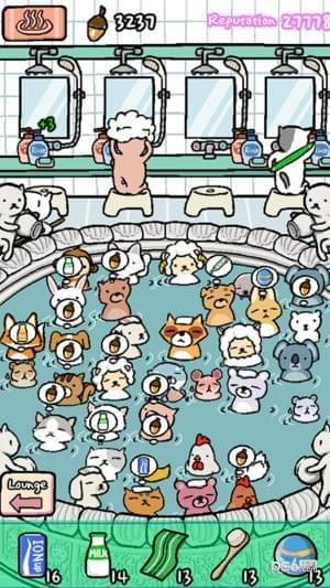 动物温泉馆