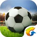 全民冠军足球电脑版 v1.0.1124