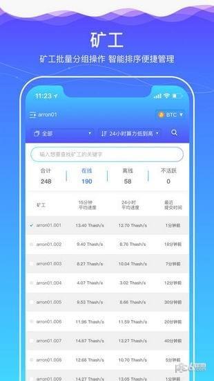 f2pool鱼池app下载