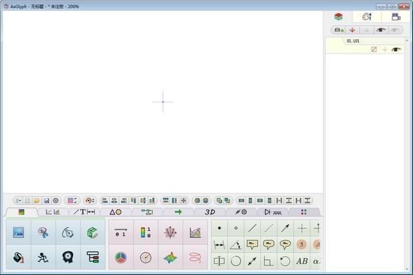 AxGlyph(矢量绘图软件)