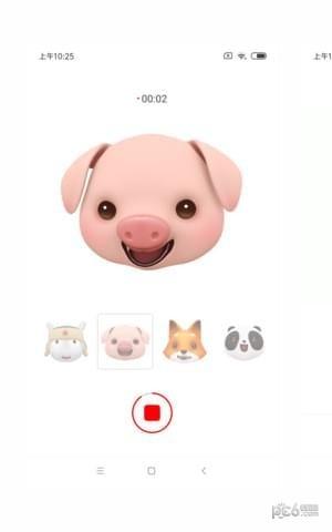 米萌app下载
