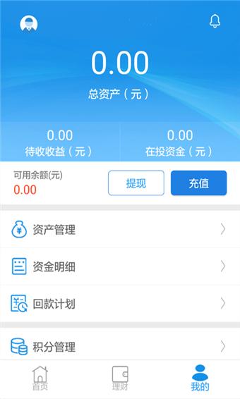同金社app下载
