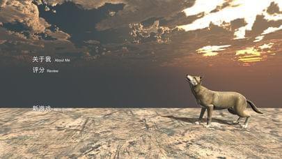 狼的传说(图4)