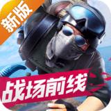 小米枪战九游版 安卓版v1.16.18.205972