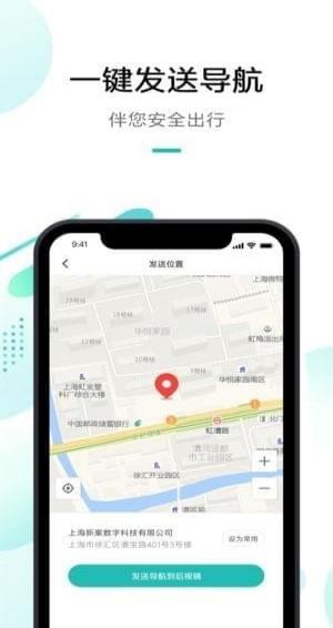 米家行车助手app下载