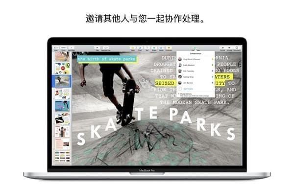 Keynote mac