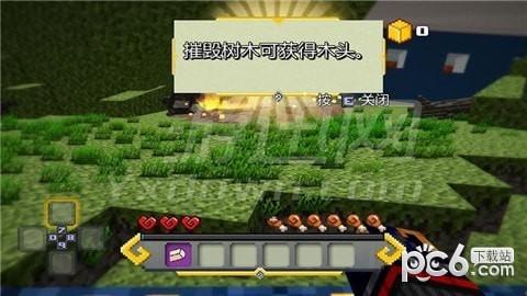 方块求生故事游戏下载