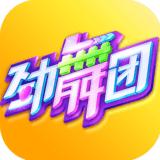 劲舞时代小米版-v1.12