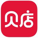 贝店app